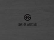 김인엽_web_thumbnail