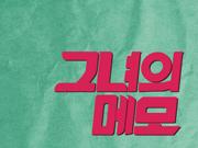 최승혁_web_thumbnail