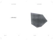 kimeunha_web_thumbnail