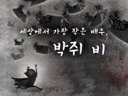 leeseungeun_web_thumbnai