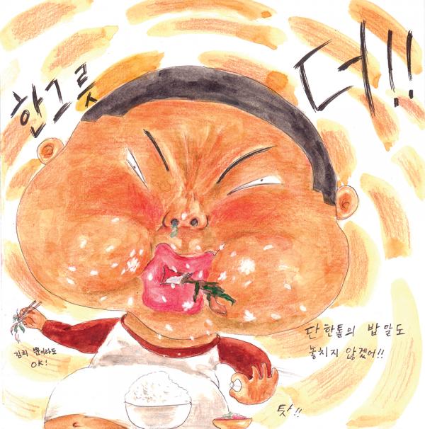 Artwork_A646048_3