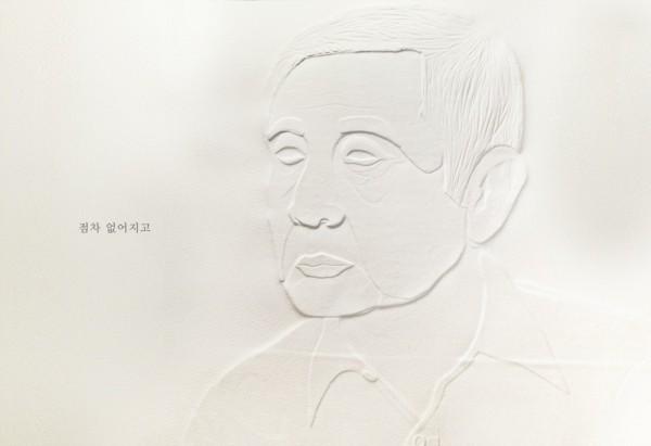 Artwork_A946068_08