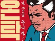 Jo Sang-ha_thumbnail