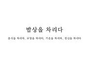 Kim Hye-rim_thumbnail