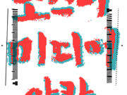 Kim Jeong-min_thumbnail