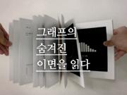 Kim Jung-chul_thumbnail