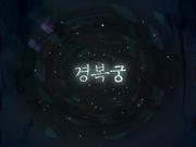 Kim Yeo-lae_thumbnail