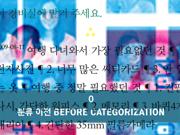 Kim Yoo-kyung_thumbnail