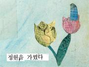 Koh Joo-yeon_thumbnail