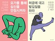 Park Yoon-sung_thumbnail